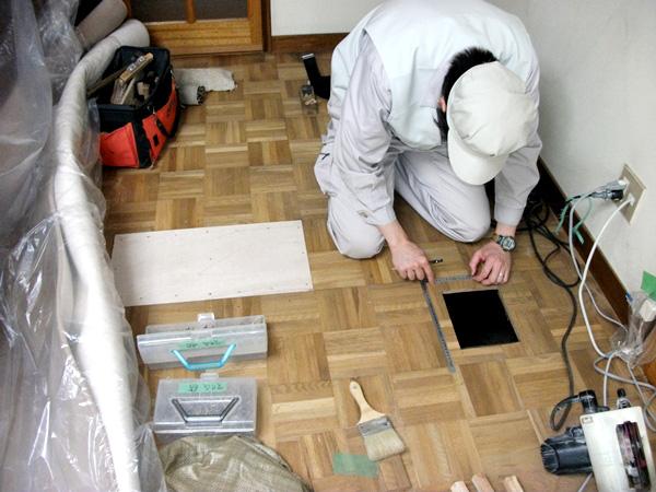 床修繕工事