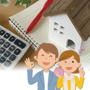 目黒区の住宅助成金